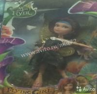 Кукла из серии MY FLYING GIRL