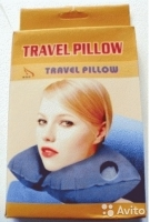 Подушка для путешествий travel pillow (Тревел Пилл