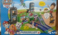 Парковка Щенячий патруль Parking Lot