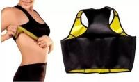 Топ-майка для похудения HOT shapers размер M