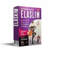 Нервущиеся колготки Elaslim (Эласлим) черный размер 6, 80 ден