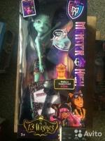 Куклы Монстр хай в ассортименте модель N5