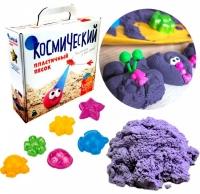 Космический песок 1 кг. Песочница+Формочки Сиреневый (коробка)