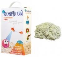 Космический песок 3 кг. Песочница+Формочки Классический (коробка)