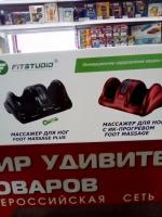Массажёр для ног FISTUDIO