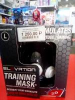 Тренинг маска 2.0