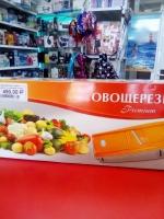 Овощерезке с контейнером 6 ножей