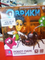 """Конструктор Робот-Паук """"Черная вдова"""""""