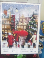 Алмазная мозаика Рождественский Город